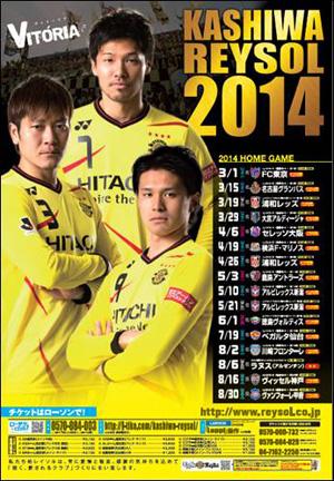 2014_1st.jpg