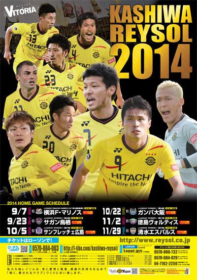 2014_2nd.jpg