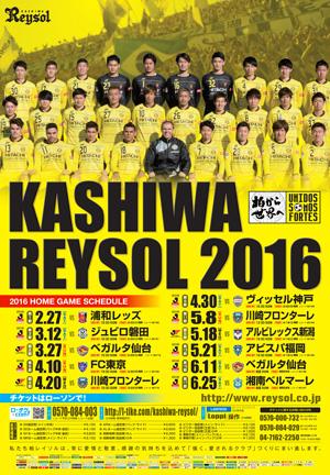 2016_1st.jpg