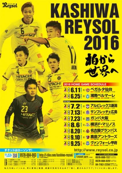2016_1st_2.jpg