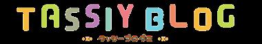 Tassiy's Blog2